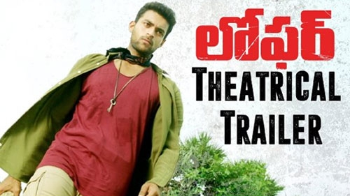 loafer theatrical trailer