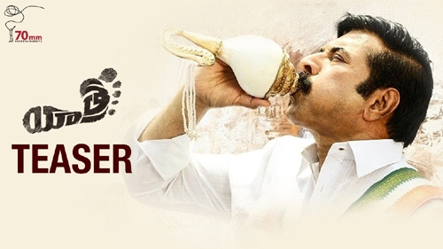 yatra movie official teaser