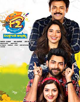 F2 - Fun and Frustration Movie Review, Rating, Story, Cast & Crew