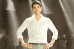 Bharat Ane Nenu latest, Koratala Siva, mahesh gets surprising guests for bharat ane nenu, Dvv danayya