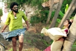Natakam rating, Natakam rating, natakam movie review rating story cast and crew, Ashish